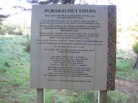 Urupu Sign